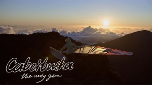 Cabeibusha Trailer