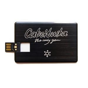 Cabeibusha USB Stick